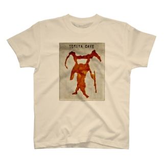 temiya cave T-shirts