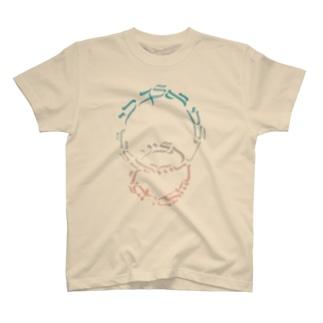 Ruth1:16 T-shirts