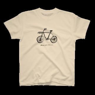 明季 aki_ishibashiのママチャリ T-shirts