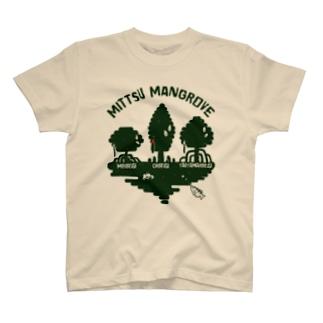 3つマングローブ T-shirts