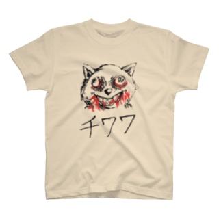 しちみ楼(ピーヨ)のチワワ T-shirts