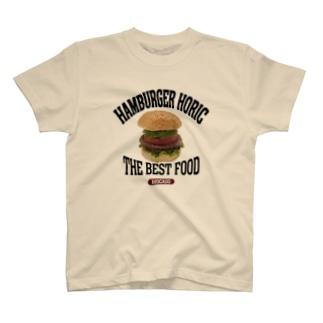 アボカドバーガー(ビンテージ風) T-Shirt