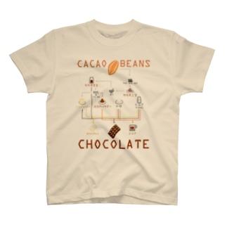 チョコっとカカオの豆知識 T-Shirt