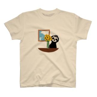 夏の日のぺれぞう T-shirts