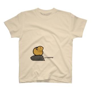 エゾナキウサギ(ver.1) T-Shirt