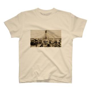 大阪 天王寺 1912 -ルナパーク- T-shirts