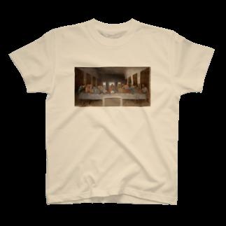 ネブカプロの最後の晩餐(牛丼) T-shirts