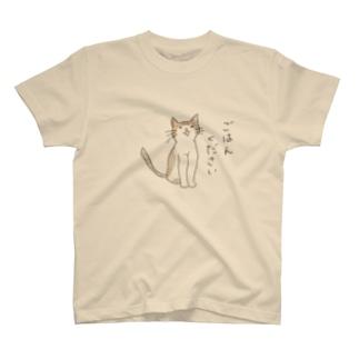 ぼんやりねこ T-shirts