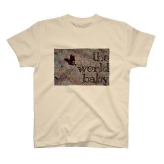 世界赤ちゃん T-shirts