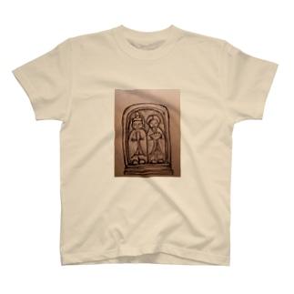 道祖神  T-shirts