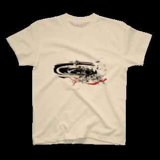 シメンソカの朝雨 T-shirts