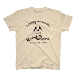 ロカビリーペンギン002 T-shirts