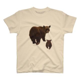 冬眠めざめのおやこヒグマ Tシャツ