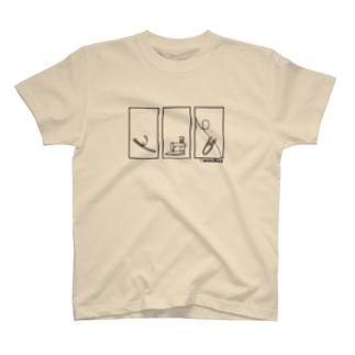 わたしの武器 T-shirts