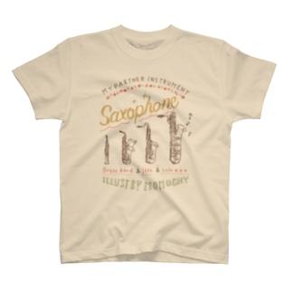 サックスとうさぎ T-shirts