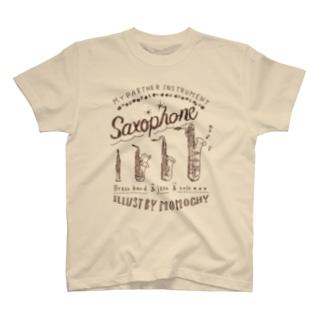 サックスロゴとうさぎ(一色) T-shirts