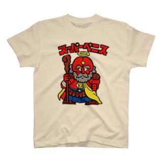 スーパーペニス T-shirts