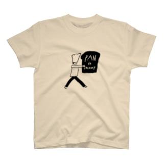 パン職人の夢 T-shirts