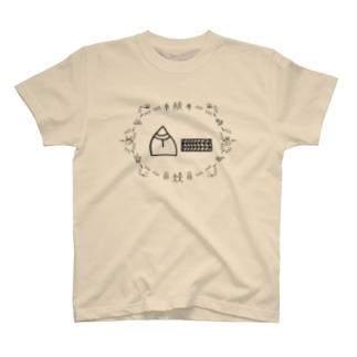 トンパ文字 「山本」 T-shirts