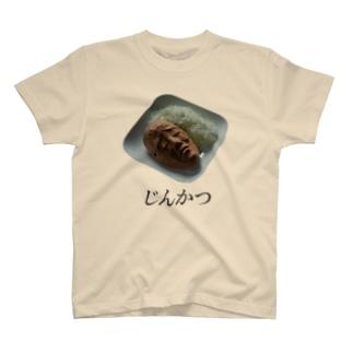 じんかつ Tシャツ