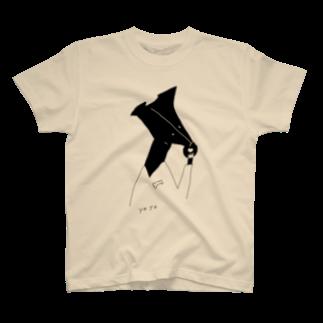 いすやますみえのヨヨ T-shirts