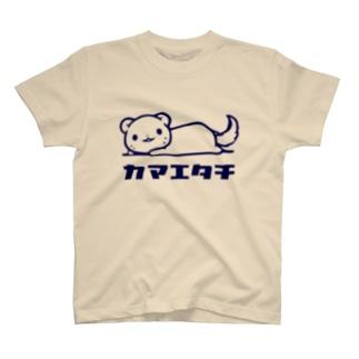 カマエタチ(ブルー) T-shirts