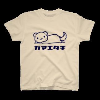 kone-comet_SHOPのカマエタチ(ブルー) T-shirts