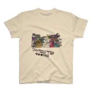 ぱは T-shirts