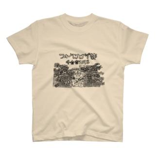 ば T-shirts