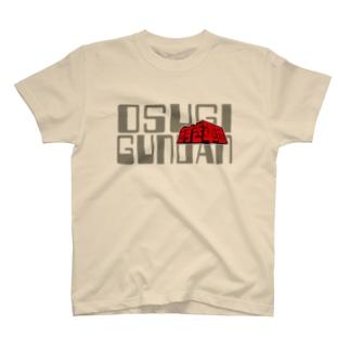OSUGIGUNDAN Tシャツ T-shirts