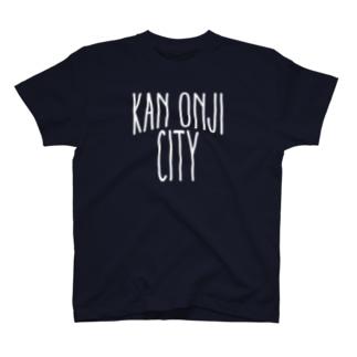 KAN-ONJI CITY - White Logo Tシャツ