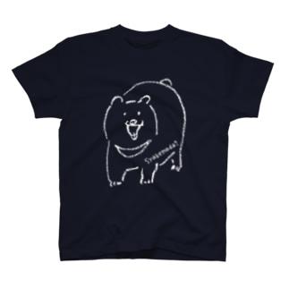 シャケまだTシャツ Tシャツ
