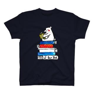 読む読むシロクマくん Tシャツ