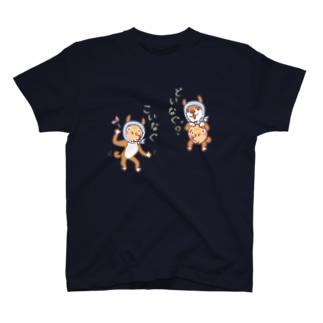 じょん太の仙台弁「どいなぐ?こいなぐ」黒・暗い色のTシャツ向き T-shirts