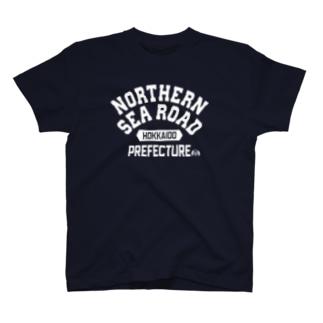北海道 NORTHERN SEA ROAD T-shirts
