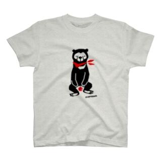 マレーグマとりんご Tシャツ