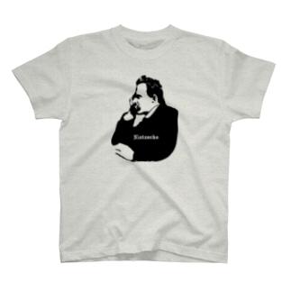 ニーチェ Friedrich Wilhelm Nietzsche Tシャツ