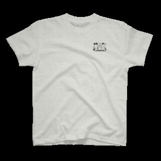 PygmyCat suzuri店の癒してあげ隊(モノクローム) Tシャツ