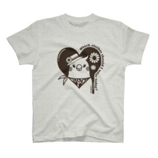 【オカメインコ】オカメチョコ女子 Tシャツ