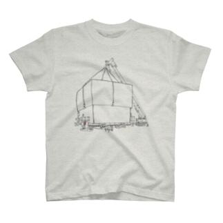 【段ボール業界T】C式箱の篏合具合 Tシャツ