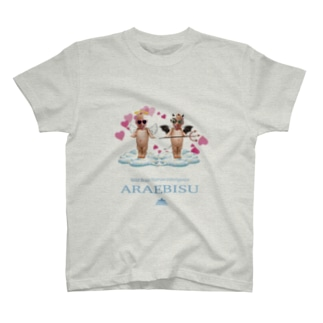 トオルちゃん天使ちゃん悪魔ちゃん皆ミナミナ Tシャツ
