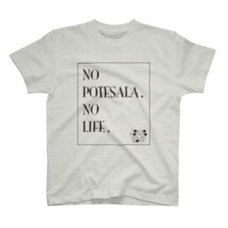 東京ポテトサラダボーイズ公式NO POTESALA ,NO LIFE. Tシャツ
