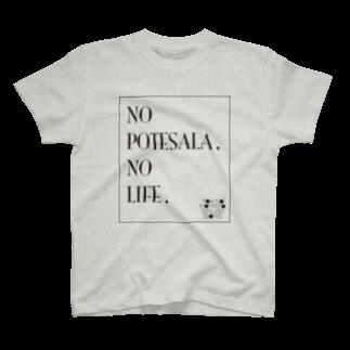 東京ポテトサラダボーイズ公式ショップの東京ポテトサラダボーイズ公式NO POTESALA ,NO LIFE. Tシャツ