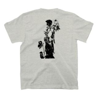 day7 T-shirts