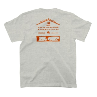 YUAGARI PUDDING(ココモ・オレンジ) T-shirts