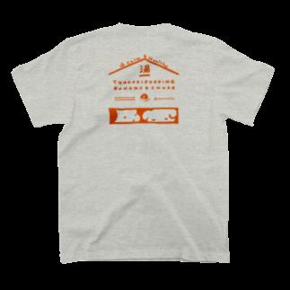穂の湯のYUAGARI PUDDING(ココモ・オレンジ) T-shirts