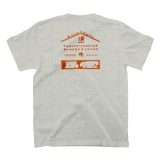 YUAGARI PUDDING(スモア・オレンジ) T-shirts