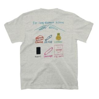 山登りメシラインナップ! T-shirts
