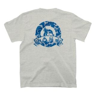 公式ロゴ(ブルーカモ) T-shirts