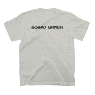 ボードゲーマー(バックプリント) T-shirts